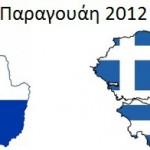 """""""Paraguay wird wie Griechenland in Konkurs gehen"""""""