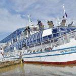 Katamaran als neue Touristenattraktion