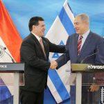 Israelische Aufklärung ins Stocken geraten?