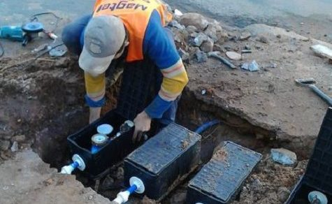 Essap erhöht die Tarife und gleichzeitig die Zahl ihrer Angestellten