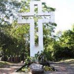 Natur, Geschichte und Tourismus in Paraguay