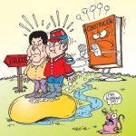 Lugo lässt Cartes und Duarte Frutos auflaufen