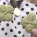 """Paraguay: Ka' a Cookies – der letzte """"gesunde"""" Schrei"""