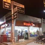 24 Stunden Supermärkte: beliebtes Ziel von Räubern