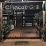 Chaco: Eine wichtige Erklärung