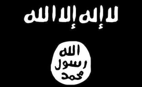 Islamischer Staat: Als Terrororganisation anerkannt