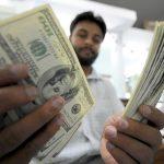 Guarani zweitstärkste Währung in der Region