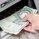 Die Polizei empfiehlt, dass Sie nur tagsüber Geld abheben